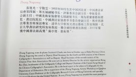 WeChat Image_20180806144510
