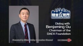 Cryptocurrency Clearing Solution- DAEX | Innovation Dialog