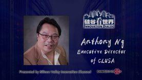 Greeting From Anthony Ng at Asian American Leadership Summit 2018