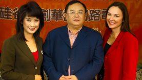 Wang DeLu