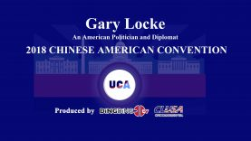 interview fullpage – Gary Locke