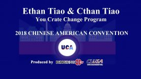 A Greeting from Ethan Tiao & Cthan Tiao at 2018 UCA Convention