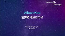 Aileen Kao庆祝赵嬿当选萨拉托加市议员