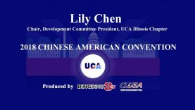 Dialog with Lily Chen at 2018 UCA Convention
