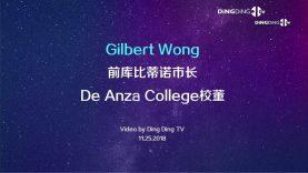 Gilbert Wong 庆祝赵嬿当选萨拉托加市议员