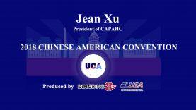 interview fullpage – Jean Xu