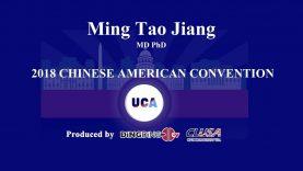 对话姜铭涛 (MingTao Jing) 医学博士 2018 美国华人大会