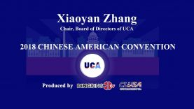 对话张小彦博士 Xiaoyan Zhang, PhD