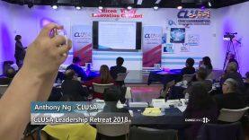 Civic Leadership Retreat 2018 – Anthony Ng Presentation