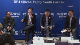 Panel Discussion (Pt 4) at the BRI Silicon Valley Youth Forum