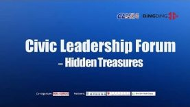 Civic Leadership Forum: HIDDEN TREASURES