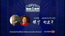 纪念华人铁路劳工及东西铁路150周年画展(下)