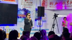 WeChat Image_20190618165332