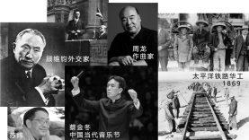 巴德纽约中国当代音乐节