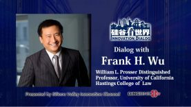 Frank Wu Full Page