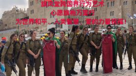 WeChat Image_20191210151624