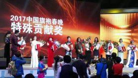 WeChat Image_20191210153033