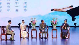 WeChat Image_20191210153043