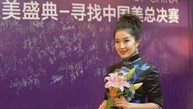 WeChat Image_20191210154923