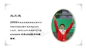 WeChat Image_20191203150905
