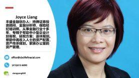 WeChat Image_20200803132335