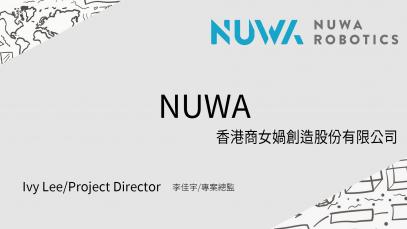 5.NUWA_1