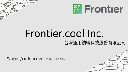 9.Frontier_1