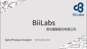 BiiLabs–2020 Silicon Valley Innovative Products Expo
