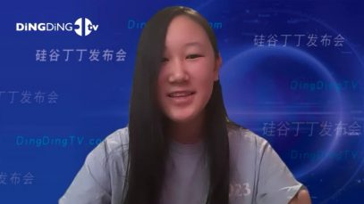 "Event Introduction by Emma Tu – Youth "" I Love My Community"" Video News Competition Press Conference"