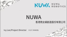NUWA—2020 Silicon Valley Innovative Products Expo