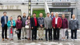 1027 2016 GA Trip 18_參觀張純如紀念館