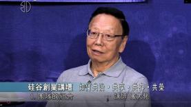 David Tsang1