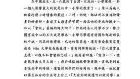 Tsang11