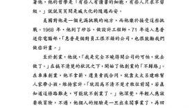 Tsang13