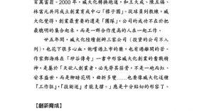 Tsang21