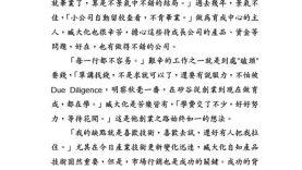 Tsang22