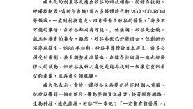 Tsang23
