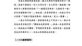Tsang24