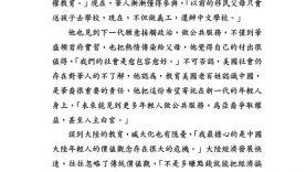 Tsang3