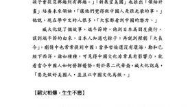 Tsang4