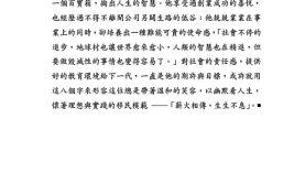Tsang5
