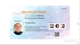 Asian Americans Network – Dr. Xiaoyan Zhang