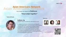 """Asian Americans Network – """"How to flyer together"""""""